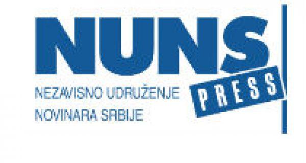 НУНС: Вацић мора пред суд