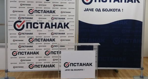 ОТВОРЕНО ПИСМО МИНИСТРУ ПОЉОПРИВРЕДЕ: Поштовани министре Недимовићу