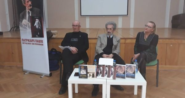 Sinoć u Kulturnom centru promovisana Randeljeva knjiga o Patrijarhu Pavlu