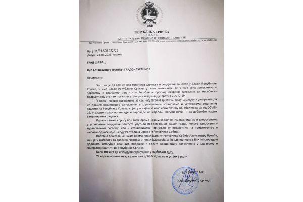 Pismo zahvalnosti ministra zdravlja i socijalne zaštite u Vladi Republike Srpske gradonačelniku Šapca