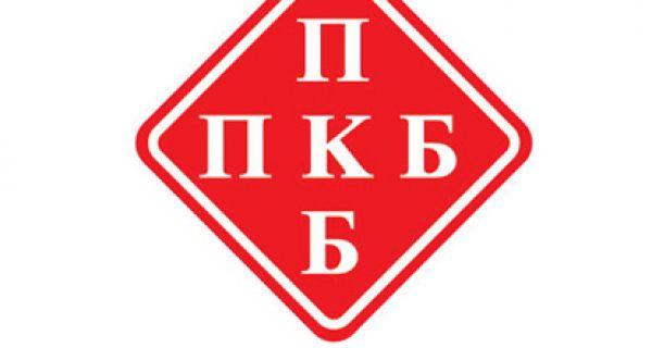 ВОИЦЕ: Продаја ПКБ-а скројена по мери унапред познатог купца