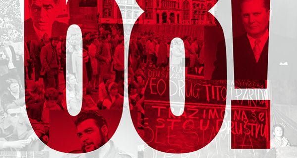 Трибина о 50 година од студентских протеста
