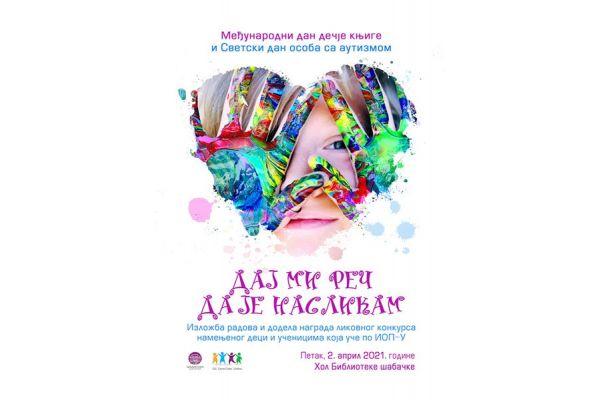 Obeležavanje Međunarodnog dana dečije knjige i Svetskog dana osoba sa autizmom