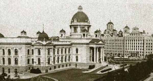 Шебој и српска демократија
