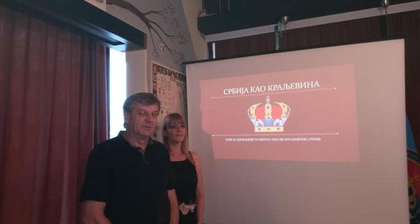 Od Nemanjića do Karađorđevića