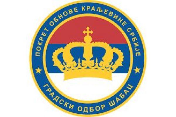 ПОКС:Министарка Обрадовић користи особе са инвалидитетом за своју промоцију