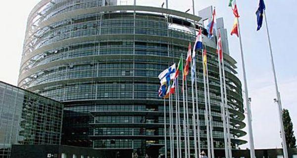 Група јавних личности поднела представку Европском суду у Стразбуру