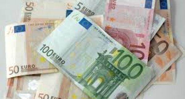 Evro u ponedeljak 117, 61 dinar