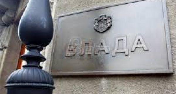 Брнабић: Први приоритет нове владе заштита људи и подршка здравству