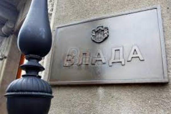 Влада усвојила предлоге закона о исплати новчане помоћи грађанима и привреди