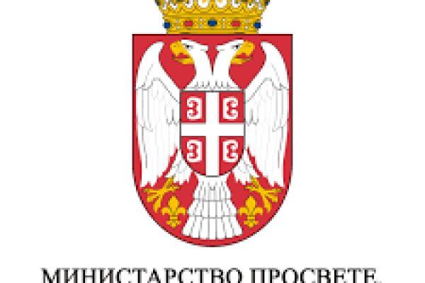 Ministar: Proradio portal s rezultatima završnog ispita, rok za prigovore produžen