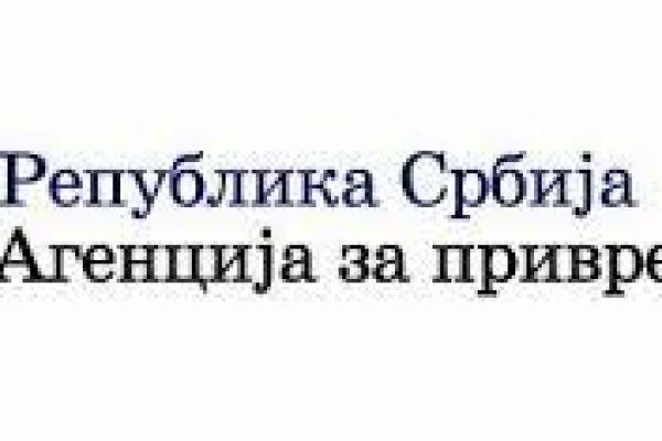 APR: Završen prijem redovnih godišnjih finansijskih izveštaja za 2020. godinu