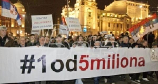 Неколико светских медија известило о протесту у Београду