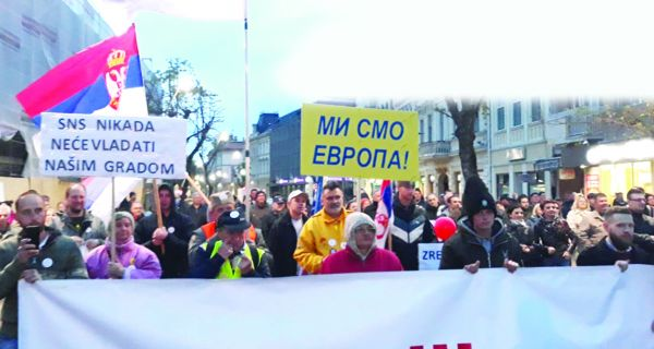 Улица Господара Вучића  води ка Централном затвору