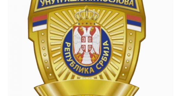 Министар Стефановић: До успостављања кол центара старији грађани могу позвати број 192