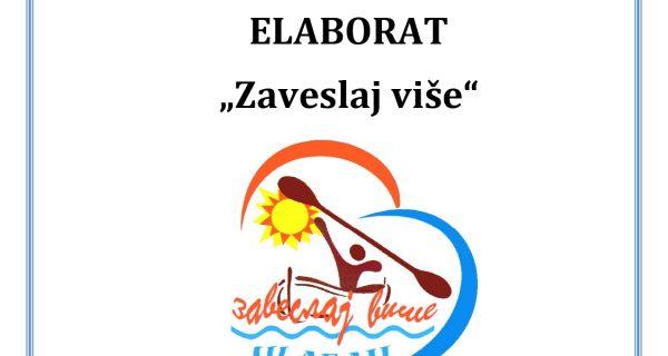 Савска регата (Сремска Митровица – Шабац)