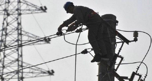 Isključenja električne enrgije