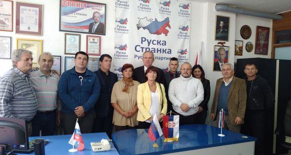Руска странка излази на изборе