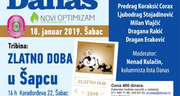 Промоција Кораксовог календара у Шапцу