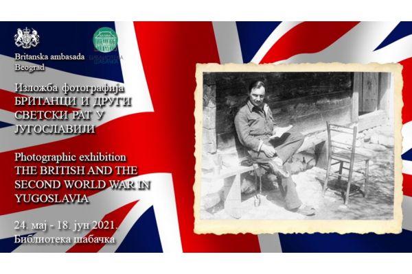 Izložba Britanci i Drugi svetski rat u Jugoslaviji