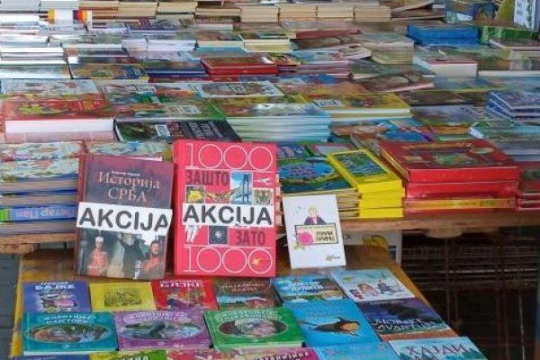 Prolećni sajam knjiga