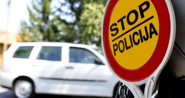 МУП: Акција појачане контроле вожње у алкохолисаном стању