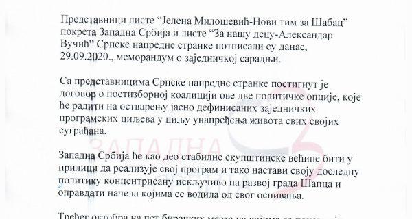 Pokret Zapadna Srbija: Memorandum o zajedničkoj saradnji sa SNS