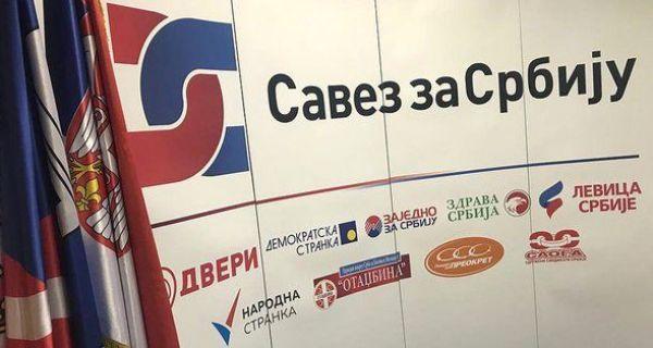 Savez za Srbiju neće učestvovati na narednim okruglim stolovima na Fakultetu političkih nauka