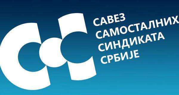 Савез самосталних синдиката Србије апеловао на послодавце да не отпуштају раднике