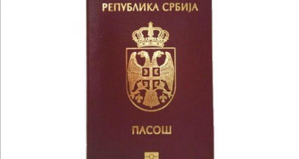 MUP: Brže procedure u slučaju krađe ili gubitka putne isprave
