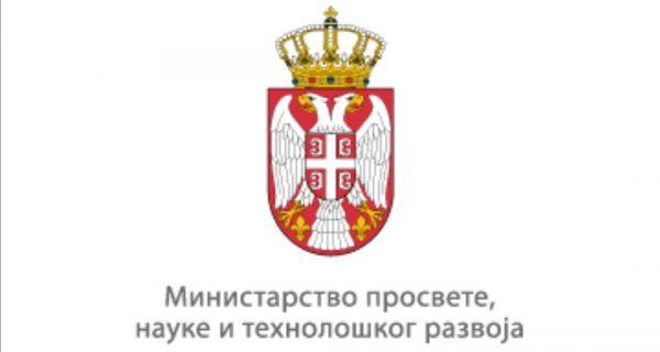 Ministarstvo: Tradicionalno polaganje prijemnih za učenike sa posebnim sposobnostima