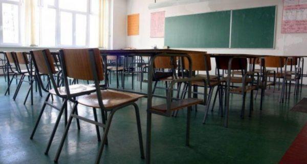 Министарство: Традиционално полагање пријемних за ученике са посебним способностима