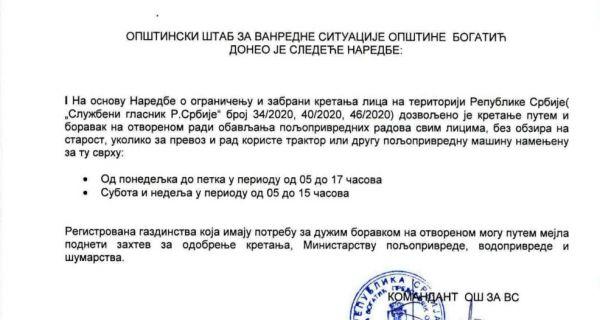 Naredbe Štaba za vanredne situacije opštine Bogatić od 02.04.2020.