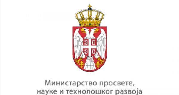 Ministarstvo prosvete: Lažna vest da se prekida nastava na daljinu