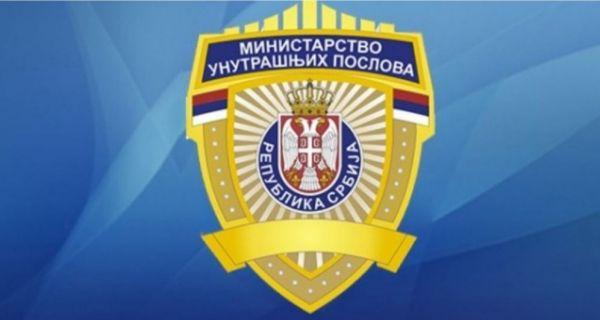 MUP: Ne otvarajte mejl iz Batuta, u toku je onlajn prevara