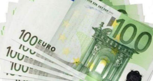 Евро сутра 117,59 динара