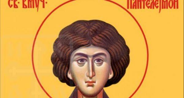Danas je Sveti Pantelejmon