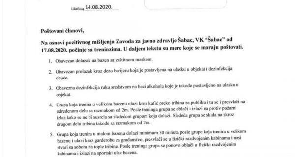 VK Šabac počinje sa treninzima