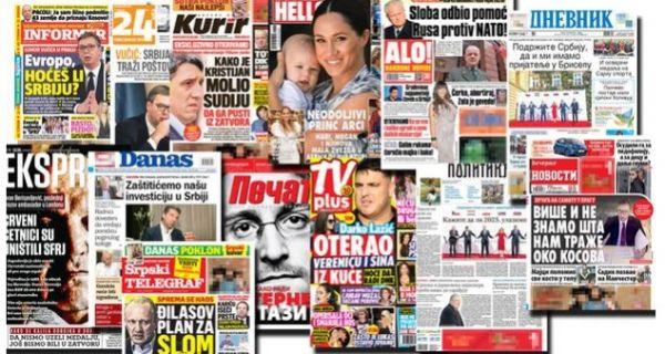 Србија у насловима