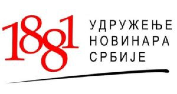УНС: Средства од конкура медијима који не крше кодекс