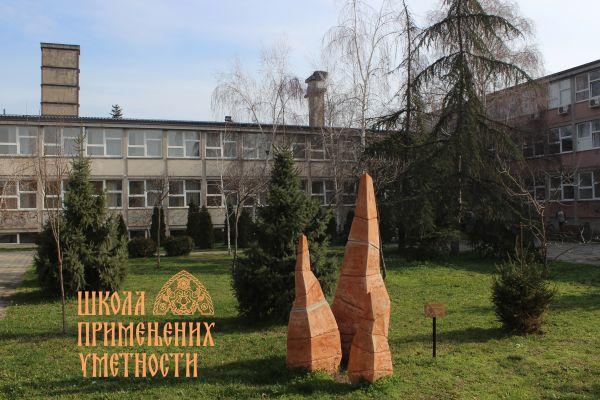 Škola primenjenih umetnosti: prijave za polaganje prijemnog ispita