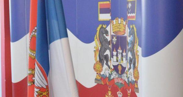 Сутра седница Скупштине града Шапца