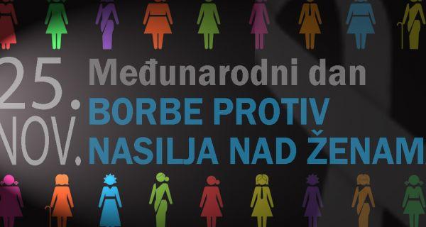 """Почетак кампање """"16 дана активизма против насиља над женама"""""""