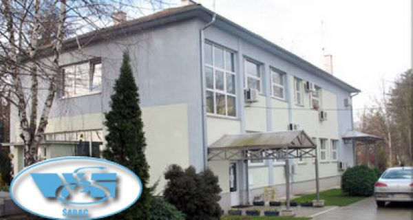Саопштење Ветеринарског специјалистичког института Шабац