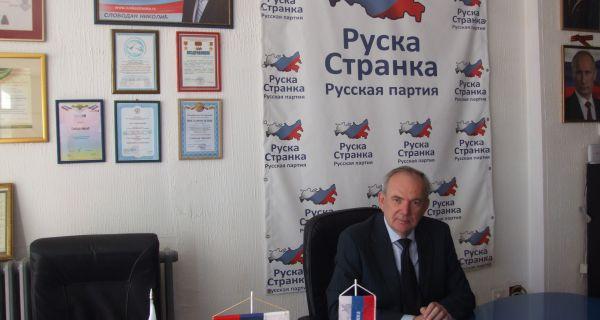 Руска странка освојила шест мандата