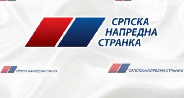 Каменоване просторије Српске напредне странке у центру Шапца