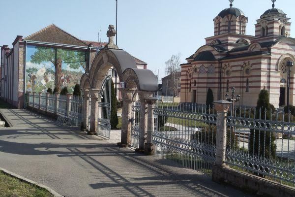 Спомен комплекс,културно добро
