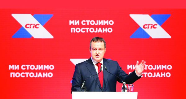 14 država  koje su precizirale svoj stav da ne priznaju Kosovo