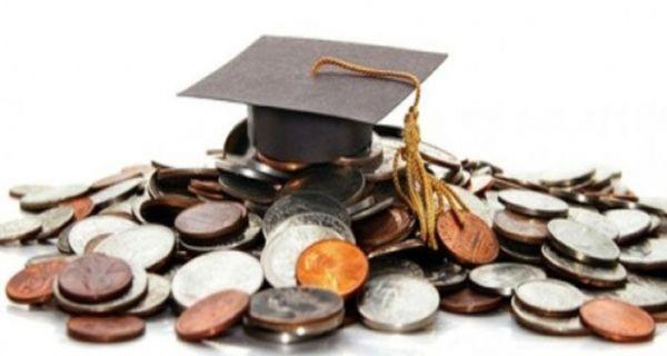 Исплата студентских кредита и стипендија