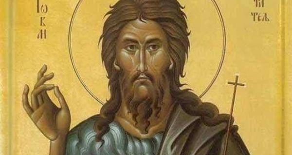 Православни верници данас славе Светог Јована
